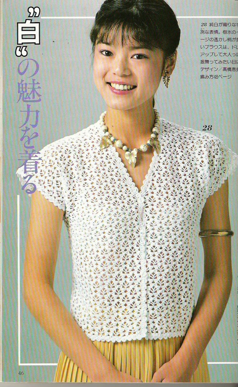 Китайский журнал для вязания 545