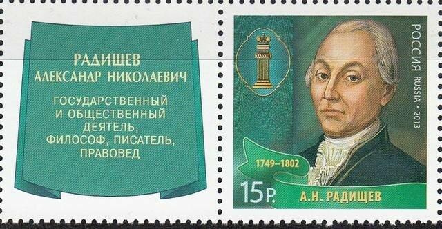 19 августа - День рождения русской тельняшки и не только...