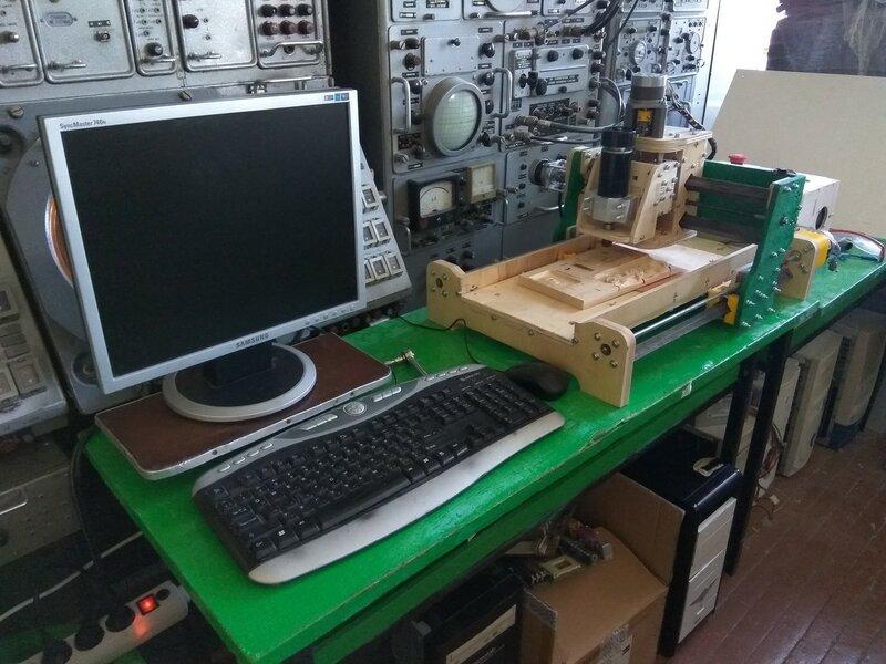 SkalaCNC в ДОСААФ-28.jpg