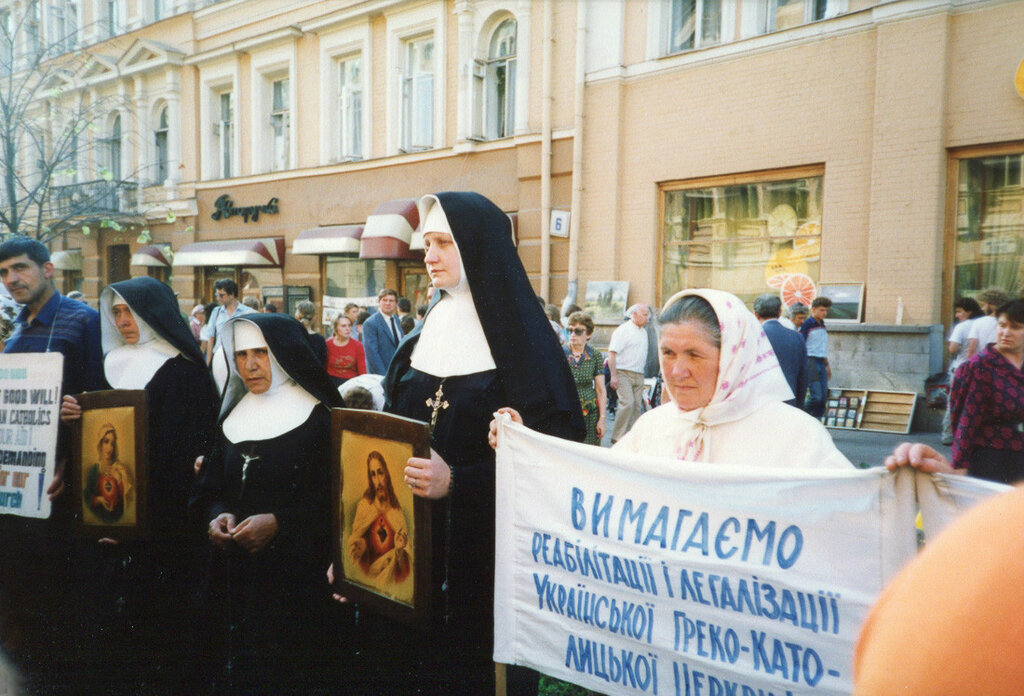 Украинские Греко-католики на Арбате 1989