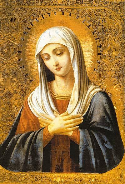 С праздником Рождества Пресвятой Богородицы. Поздравляем! открытки фото рисунки картинки поздравления