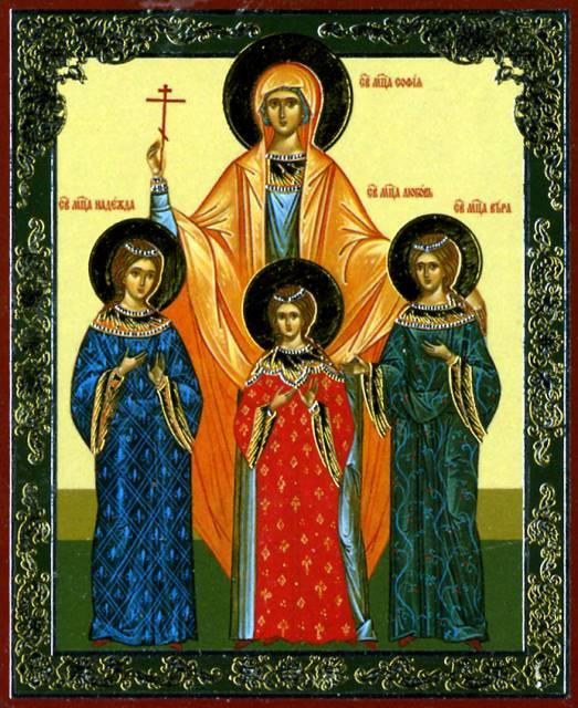 Вера, Надежда, Любовь и мать их София. Икона