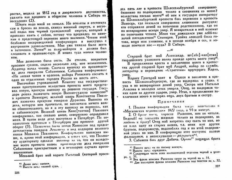 https://img-fotki.yandex.ru/get/235925/199368979.50/0_1fd16c_1270d3a3_XL.jpg