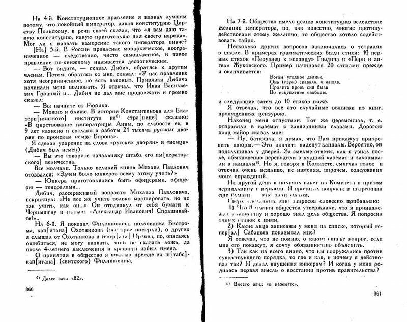 https://img-fotki.yandex.ru/get/235925/199368979.51/0_1fd182_c81bde10_XL.jpg