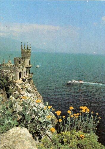 Большая Ялта. Мисхор. Ласточкино гнездо. Фото В. Спесивцева, В. Иванова. Планета, 1984, 155 тыс.jpg