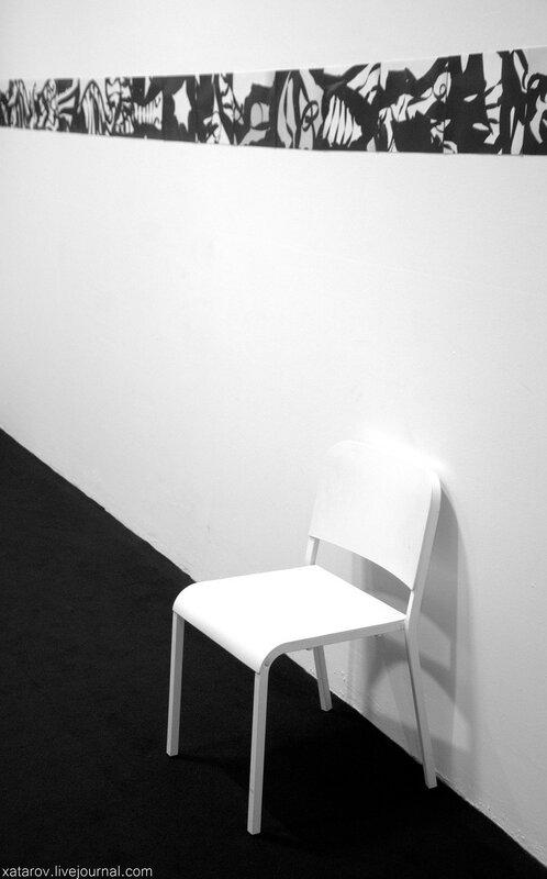 Антонио Гауди. Барселона. Московский музей современного искусства