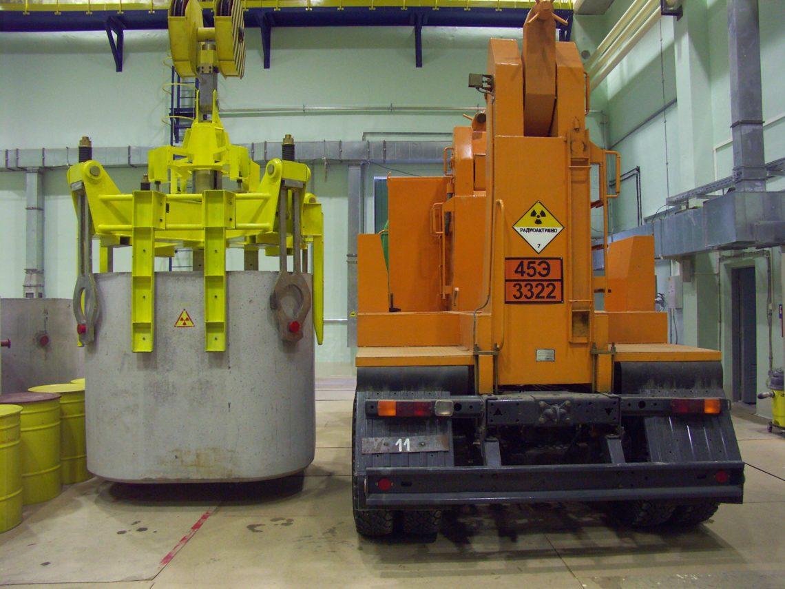 Киев запустит завод попереработке радиоактивных отходов наЧернобыльской АЭС
