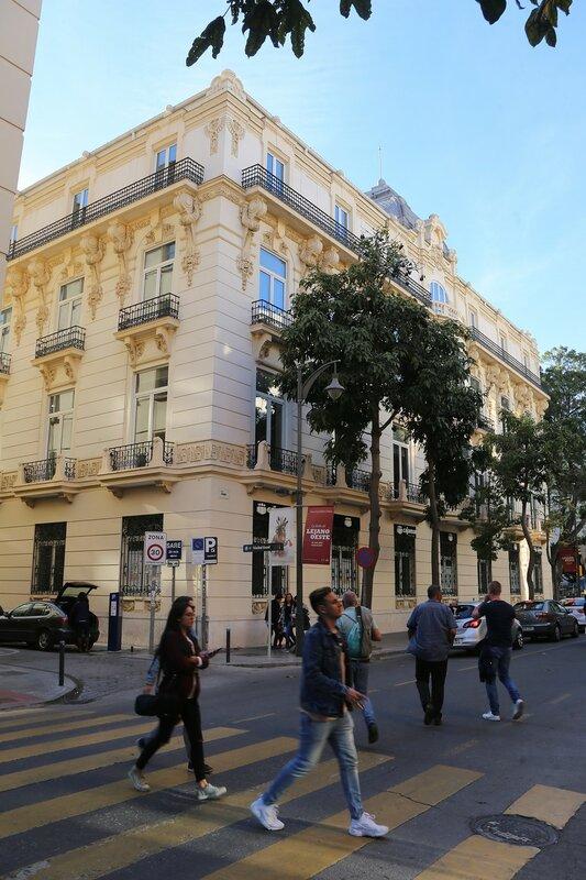 Malaga. Spanish-American Bank building (Edificio de Banco Hispanoamericanos)
