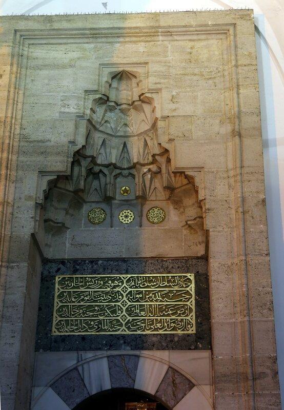 Вечерний Стамбул. Парк Мехмет Акиф Эрсой
