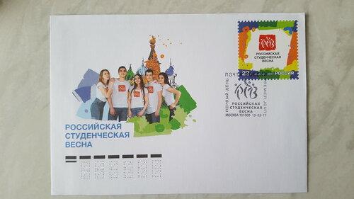 https://img-fotki.yandex.ru/get/235925/266740247.62/0_154068_3aa82dff_L.jpg