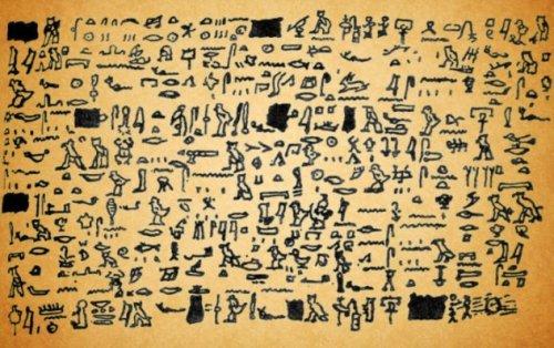Фото: Ancient UFO Папирус Тулли – это практически самое достоверное доказательство присутствия инопл