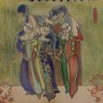 Вайбертрой - сила женской верности