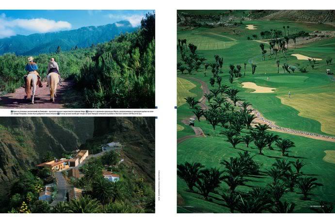 Остров La Palma - основное место жительства Дюваля 0_307a64_2a619399_orig
