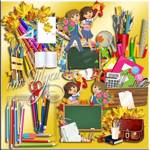 Школьные знания достойны познания - Клипарт