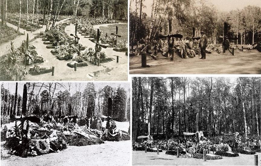 Фракция КПРФ и Комитет Госдумы по обороне заступились за Мемориальный парк героев Первой мировой. 0_19b030_4e76ccdc_orig