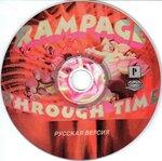 Rampage. Through Time (Diamon Studio) 03.jpg