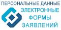 С уважением,  Тимофеев Николай Викторович,  заместитель руководителя  Управления Роскомнадзора  по Курганской области   (3522) 428-103  IP домен 0450 доб. 401