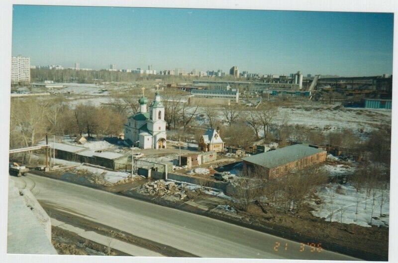 1996  Очаково.jpg