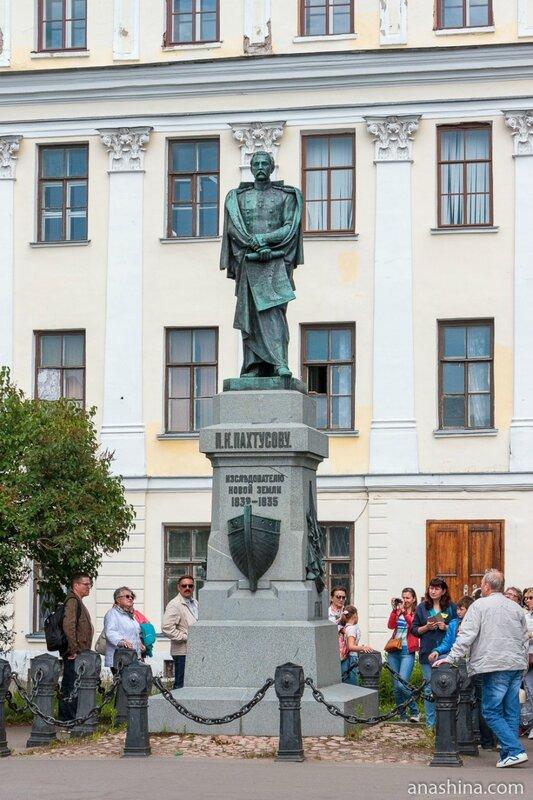 Памятник П.К. Пахтусову, Кронштадт