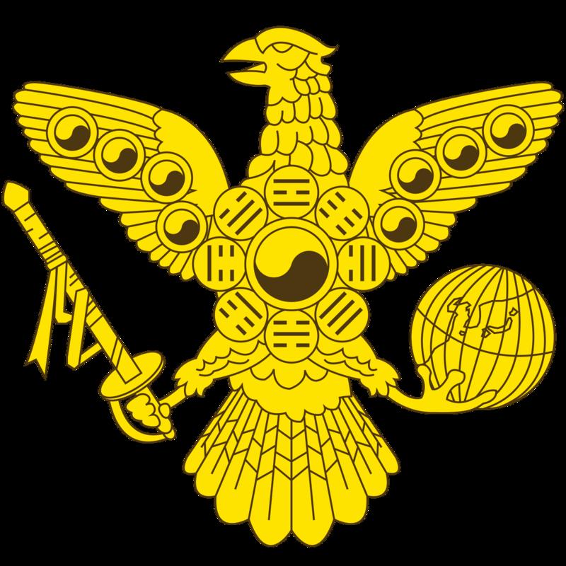 эмблема на марках Великой Корейской Империи