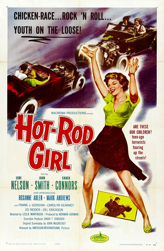 Cool Vintage Movie Posters