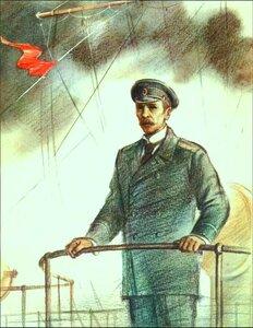 Шмидт Пётр Петрович.jpg