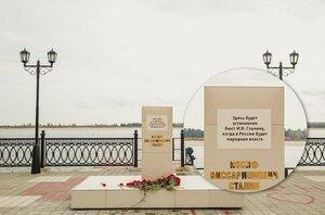 За размещение мемориальных досок Сталину высказались 62% россиян