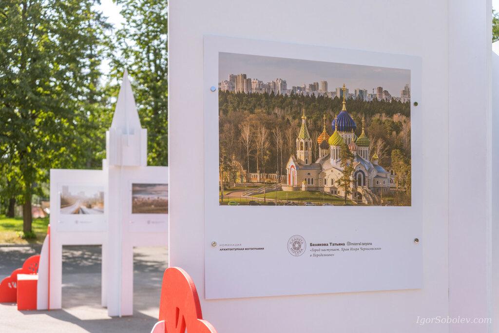 Выставка финалистов конкурса