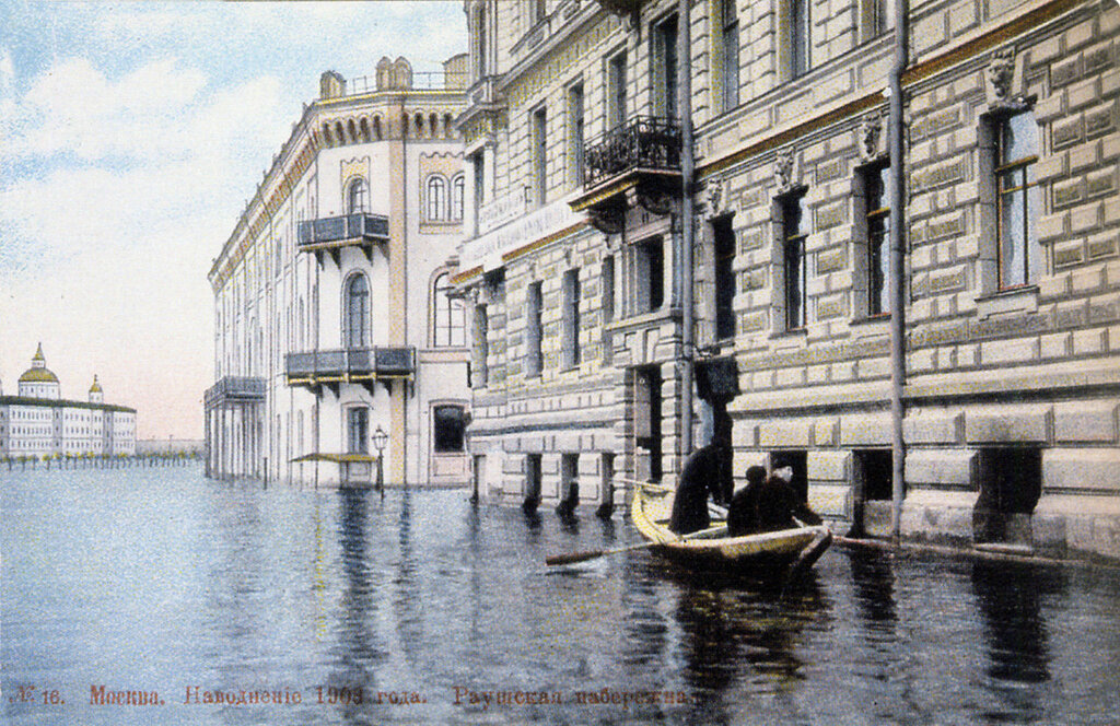 31347 Раушская набережная. Наводнение 1908 года.jpg