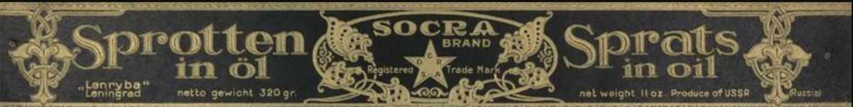1930-е. Образец дизайна этикетки консервов «Шпроты в масле»