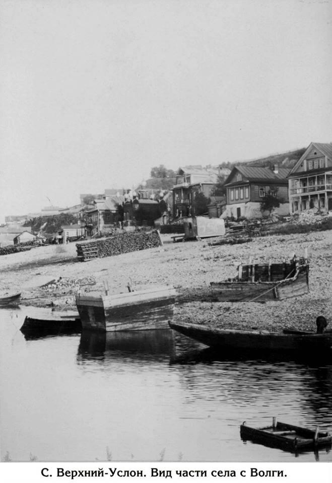 Вид части села с Волги