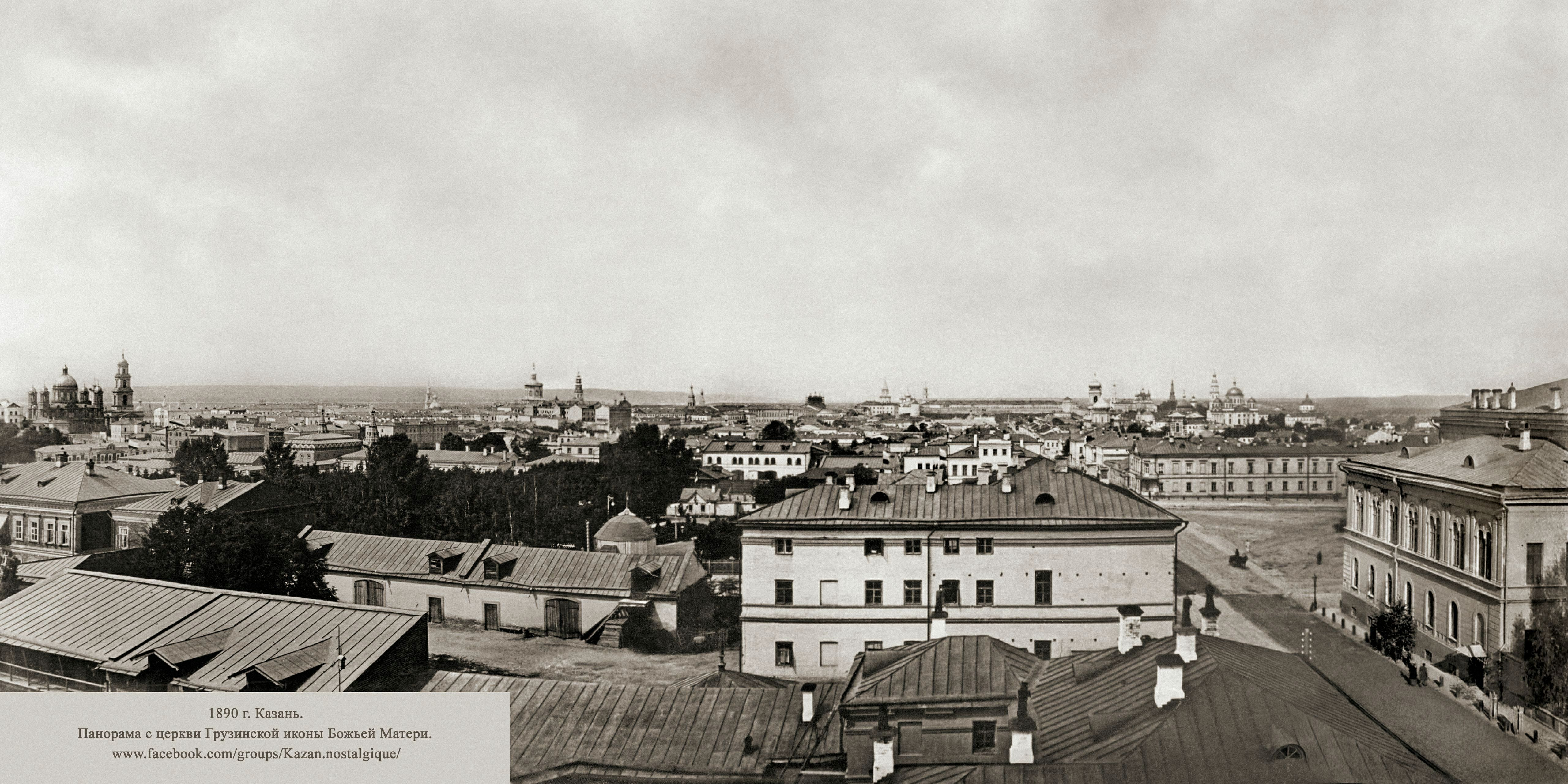 1890. Панорама с колокольни Грузинской церкви