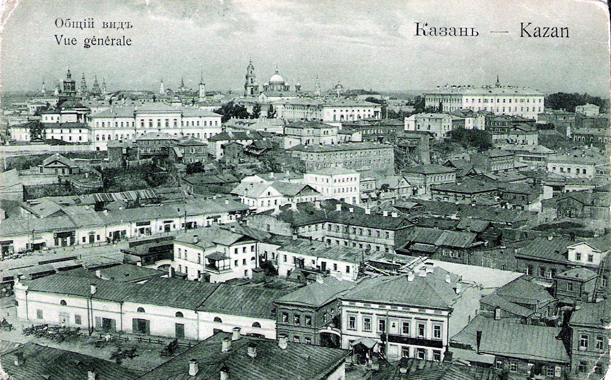 1890-е. Общий вид. Снято с пожарной каланчи