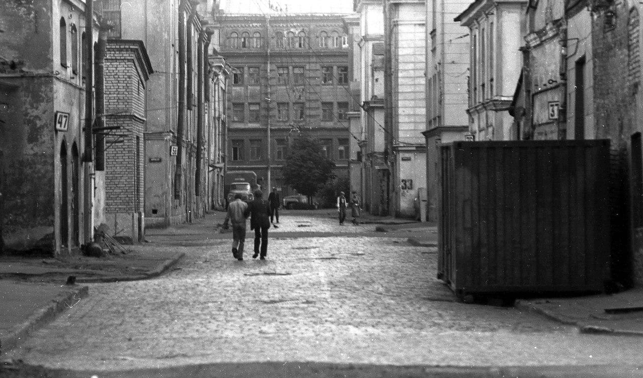 1970-е. Апраха