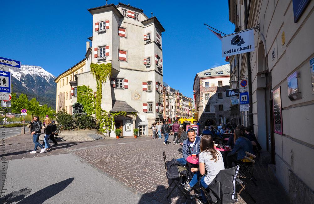 Innsbruck-(37).jpg