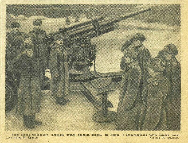 Красная звезда, 2 февраля 1943 года