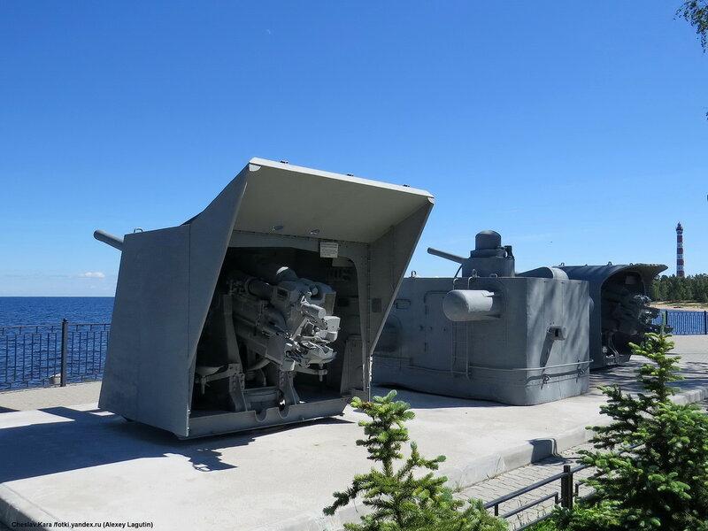 130 мм Б-13 _430