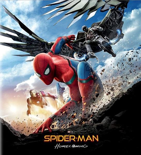 скачать игру человек паук с яндекс диска - фото 3