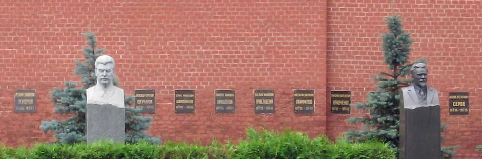 Великая страна СССР,памятник Сталину на могиле у кремлевской стены