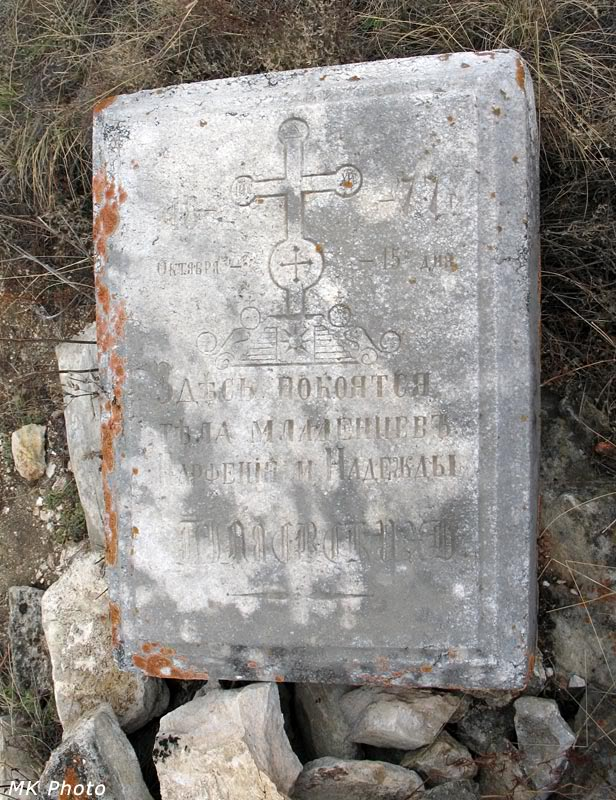 Младенческая могила 2