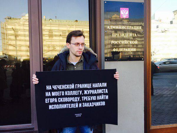 Чеченские активисты развернут на Майдане крупнейший в мире флаг Ичкерии, - Окуева