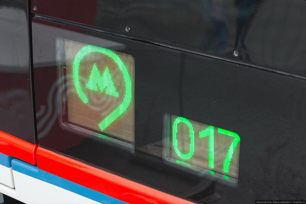 В поезде стало граздо больше электронных табло