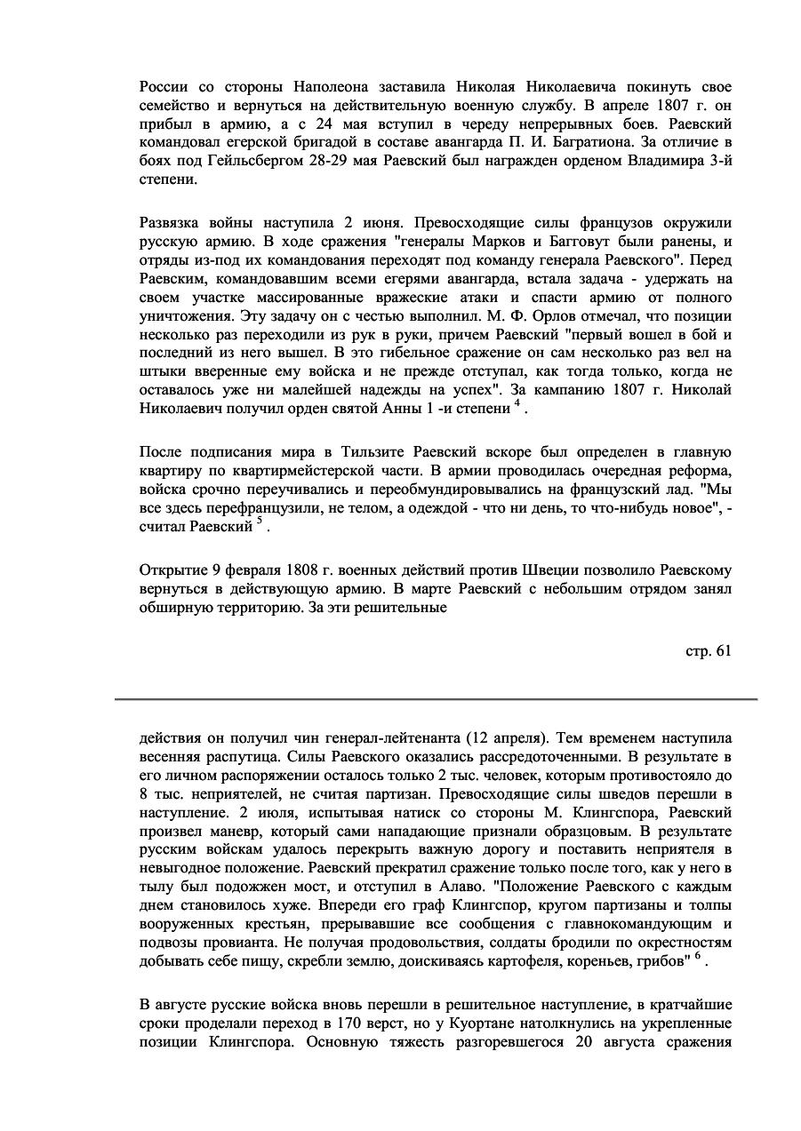 https://img-fotki.yandex.ru/get/236239/199368979.57/0_1ff009_b1a713af_XXXL.png