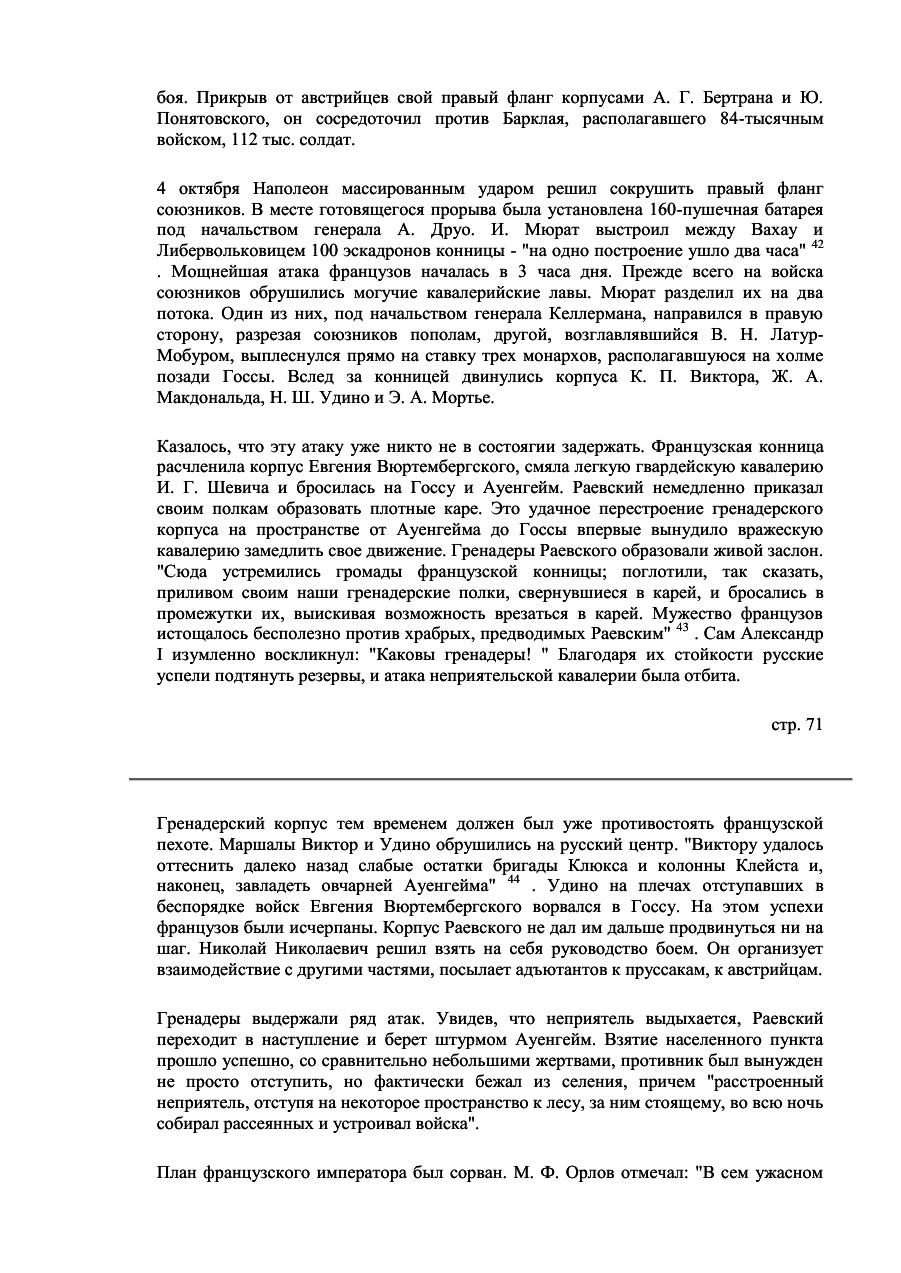 https://img-fotki.yandex.ru/get/236239/199368979.57/0_1ff016_1befa72d_XXXL.png