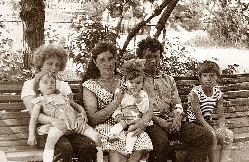 В городском парке, 1985 год.