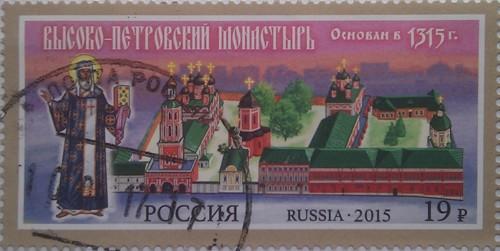 2015 высоко-петровск монастырь 19