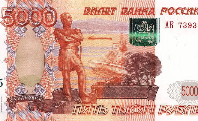 Число поддельных купюр вбанковской системе Татарстана снизилось на77%