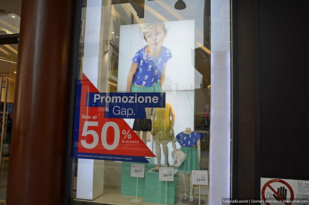 Милан. Мода и цены