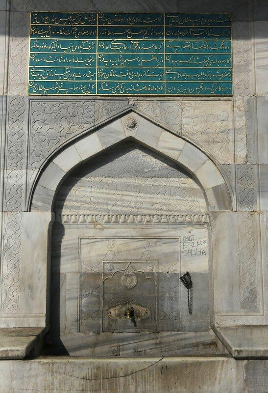 Istanbul. Source of Ahmet III in Usküdar (Üsküdar Sultan III. Ahmet Çeşmesi)