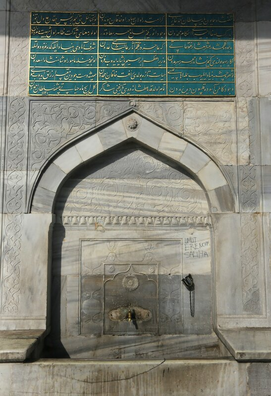 Стамбул. Источник Ахмета III в Ускюдаре (Üsküdar Sultan III. Ahmet Çeşmesi)